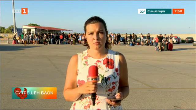 Близо 1500 туристи продължават да са блокирани на остров Самотраки в Гърция
