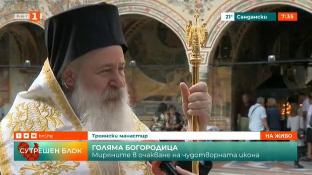 Величкият епископ Сионий: Нека бъде честит и благословен днешният празник!