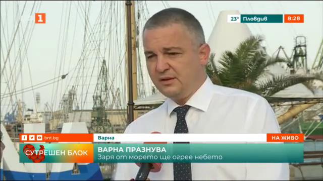 Варна празнува със заря в морето