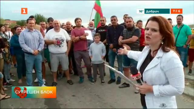 Протестиращи в община Раковски искат закриването на сметището край Шишманци