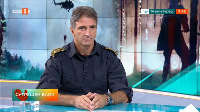 Ст. комисар Шотаров: Небрежност е най-честата причина за пожарите