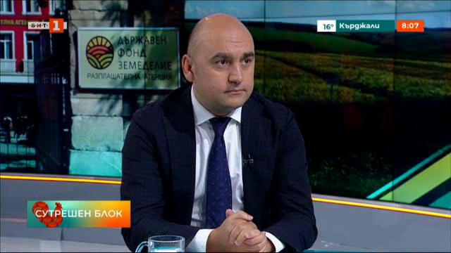 Васил Грудев, ДФ Земеделие: Фондът вече работи спокойно и с нормално темпо