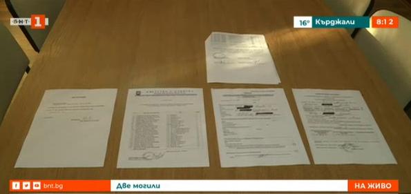 Как в Русенско приемат процедурата за компенсации заради чумата по свинете