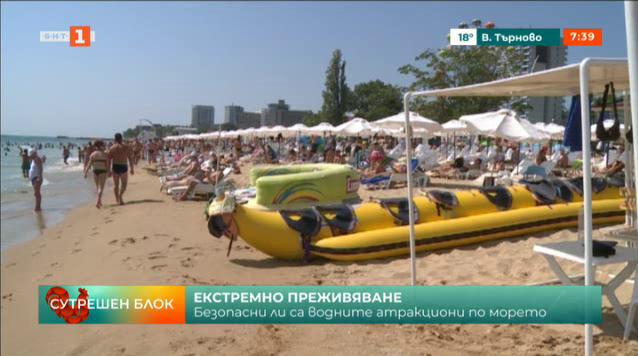 Проверяват водните атракциони по Черноморието