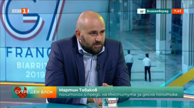 Мартин Табаков: Г-7 започва да се маргинализира на фона на Г-20