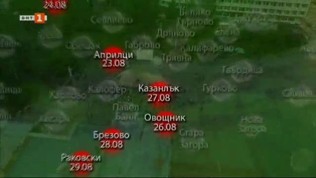 Пътуващо лятно кино с БНТ в Казанлък на 27 август