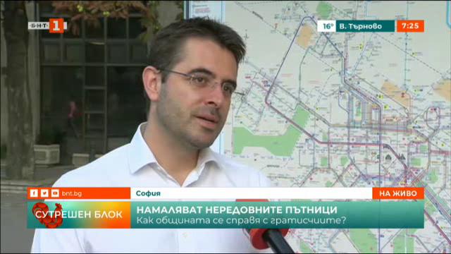 Христиан Петров: Електронното таксуване ще заработи до края на 2020 г.