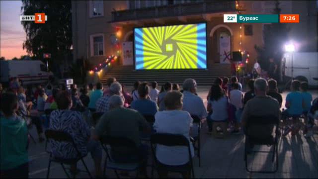 Пътуващото лятно кино на БНТ гостува в Брезово, следва Пещера