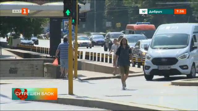 Внимание! Пешеходци на пътя