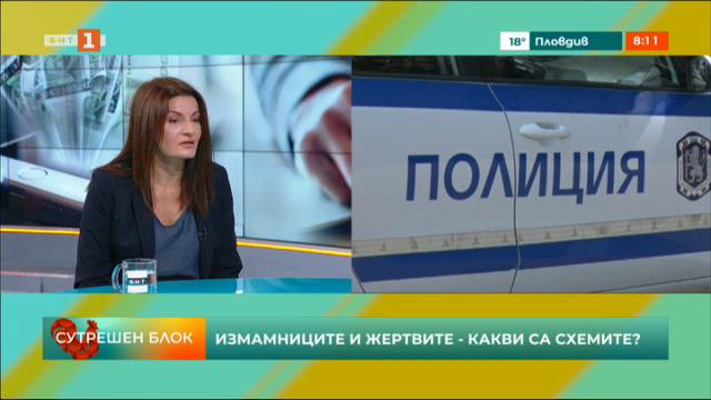 Как са действали телефонните измамници, заловени в гр. Левски