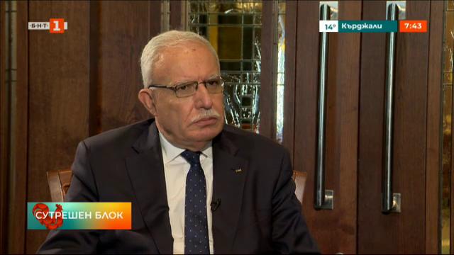 Рияд ал Малики: Готови сме за преговори с Израел, когато условията го позволят