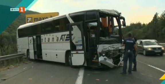 Свидетели за катастрофата на АМ Хемус