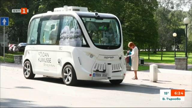Автобуси без шофьори в Талин