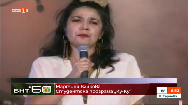 БНТ на 60: Пътуване из телевизионната история с любимите лица на България