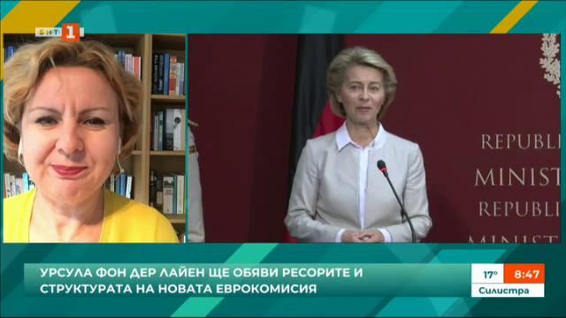 Урсула фон дер Лайен ще обяви ресорите и структурата на новата ЕК