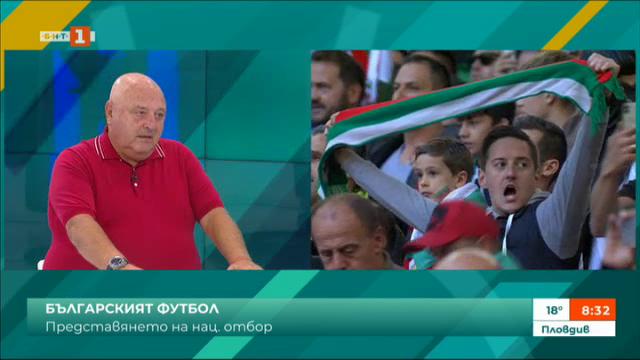 Българският футбол на фокус - коментар на Венцислав Стефанов