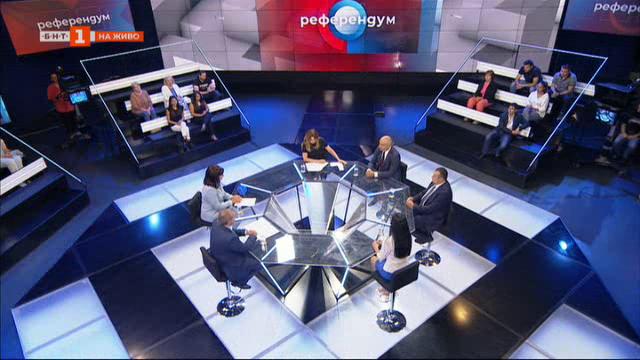 """""""Референдум"""" се завръща с политически парламентарен дебат"""