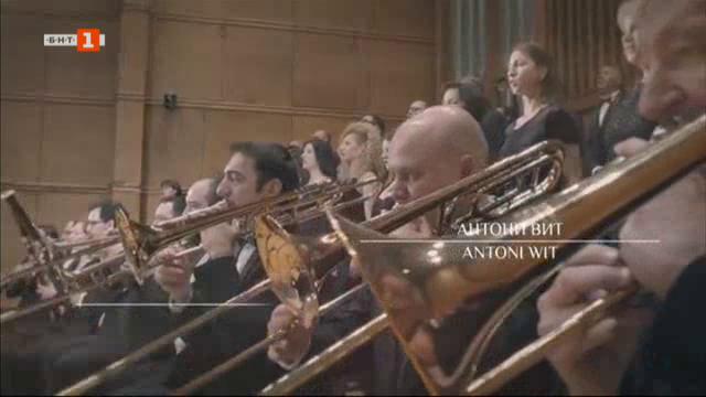 Софийската филхалмония открива 91-вия си сезон