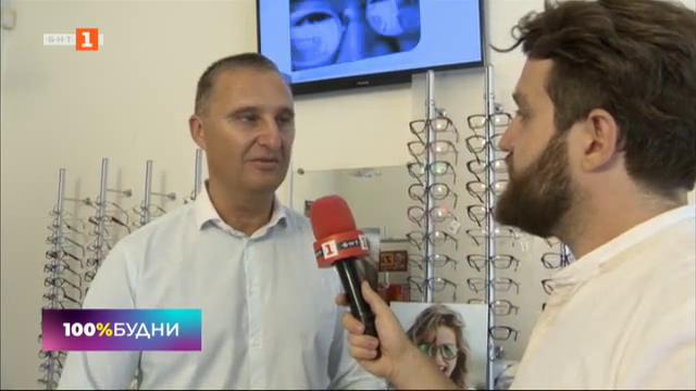 Национална кампания за профилактика на детското зрение