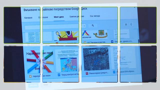 Иновативните училища в Пловдив в началото на учебната година