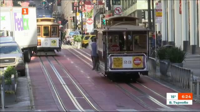 Кабелните трамваи в Сан Франциско спират заради ремонт