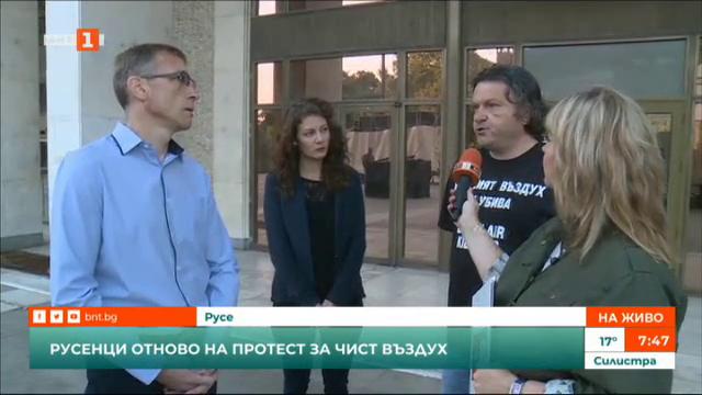 Русенци отново излизат на протест за чист въздух