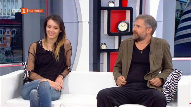 Луиза Григорова и Пенко Господинов представят новия филм Далеч от брега