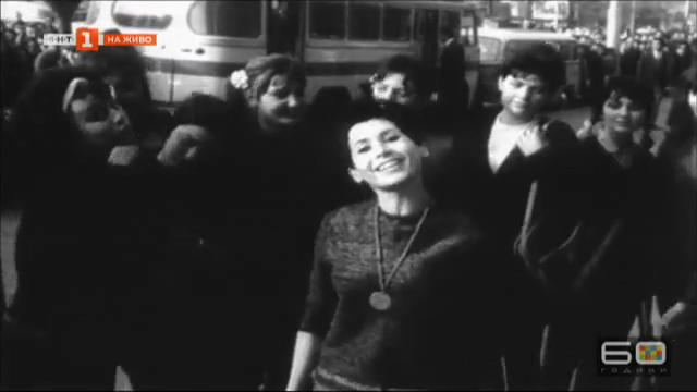 Живите архиви: БНТ на 60 години