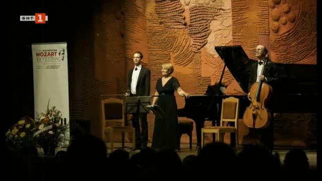 Моцарт трио - Виена