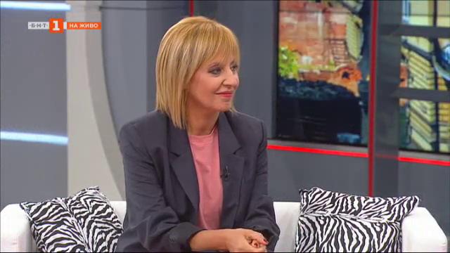 Мая Манолова в състезанието за София