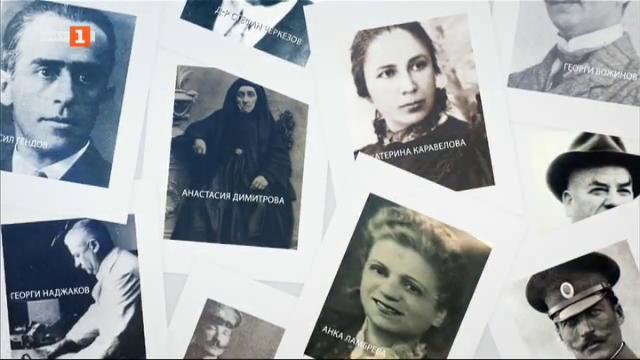 Вдъхновяващите българи от миналото: Анастасия Димитрова