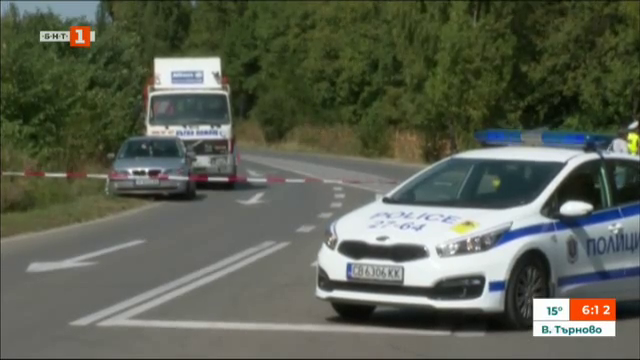 Инцидент с кортежа на председателя на парламента Цвета Караянчева