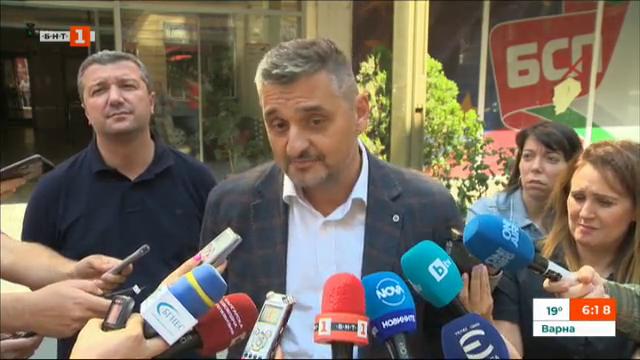 Скандал в БСП заради избора на кандидати за местната власт във Варна