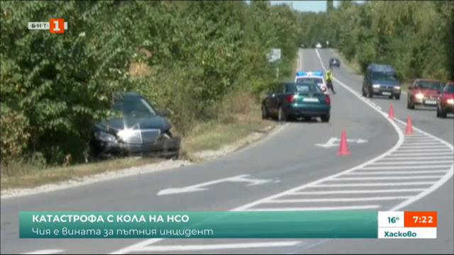 Разследват катастрофата с кортежа на Цвета Караянчева