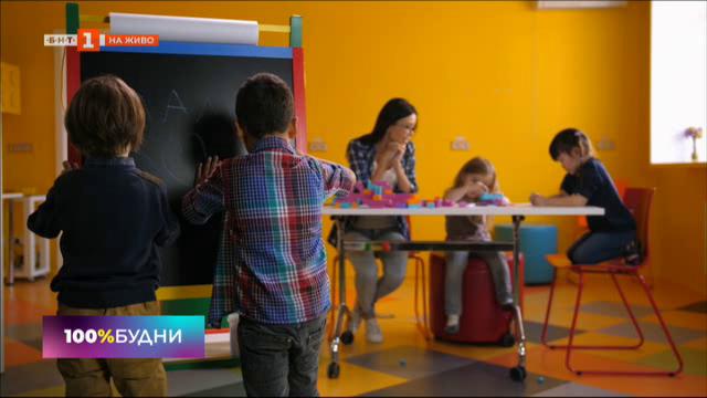 Защо си тръгват учителите?