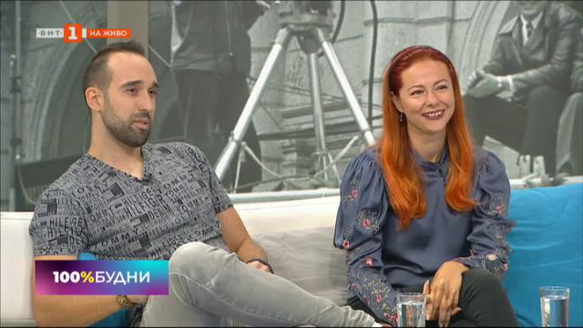 Танго в тунела – новият филм на Ник Станчев и Златето Керемедчиева