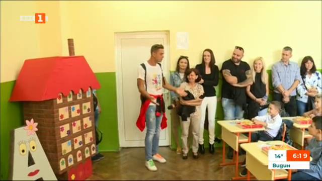Денис Белята в благоевградско училище