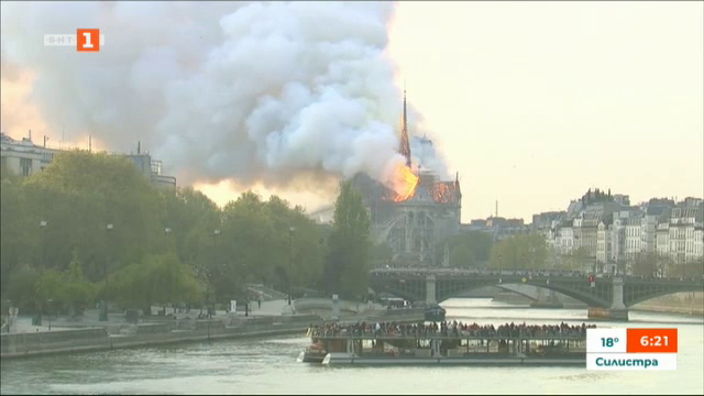 Ценен килим, спасен от пожара в Нотр Дам, ще бъде показан в Париж