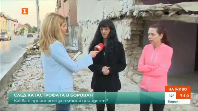 След катастрофата в Борован. Какво е състоянието на къщата, пометена от ТИР?