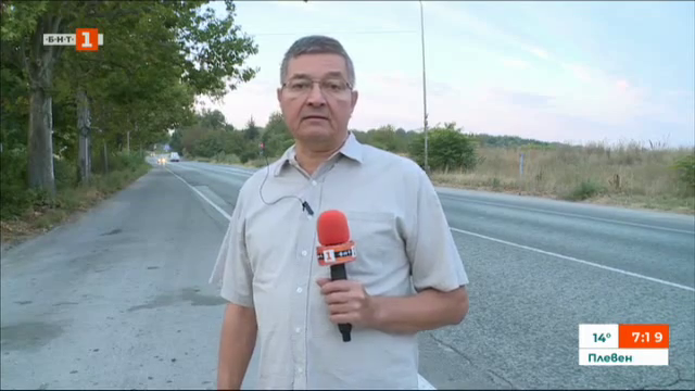 Как да се ограничат катастрофите в опасния участък Русе-Бяла?