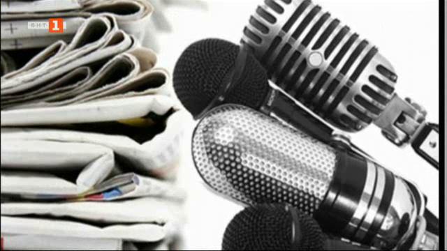 Етични стандарти в журналистиката