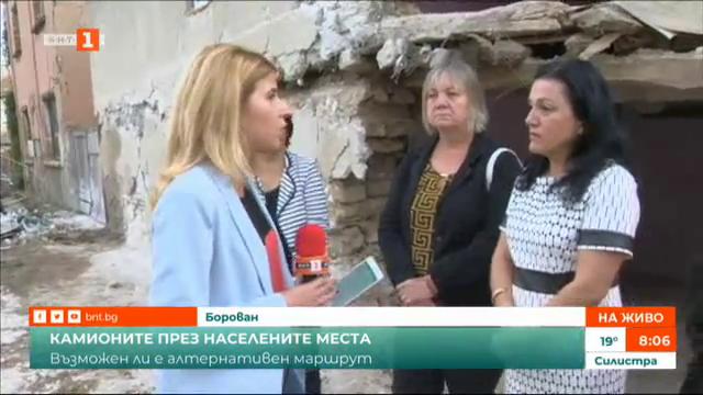 Цистерна срути къща в Борован. Възможен ли е алтернативен маршрут?