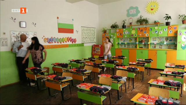 Училището в Плъстина