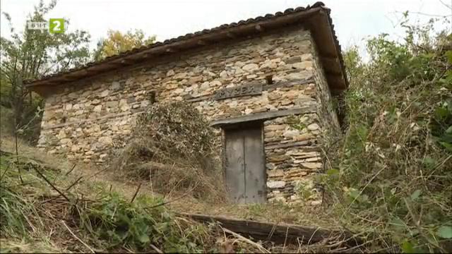 Олтарите на България: Хаджисимеоновата плевня в Голешово