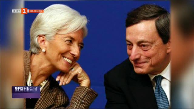 Кристин Лагард - жената на върха на Европейската централна банка