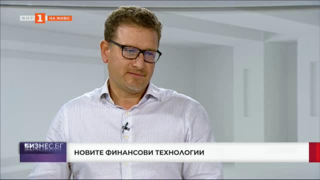 Новите финансови технологии - разговор със Светослав Димитров