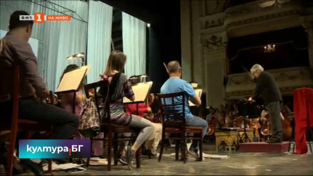 Начало на сезона на Софийската опера и балет