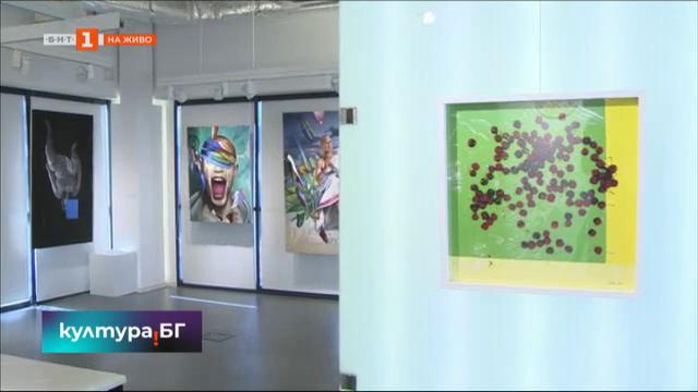 Приятели на Стефан Петрунов, Соня Ковачева и Йордан Панков в галерия Сердика