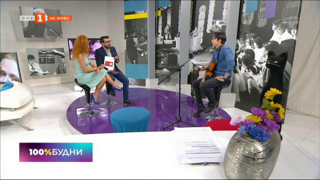 """""""Искам още"""" с гласа на Кирил Хаджиев – Тино"""
