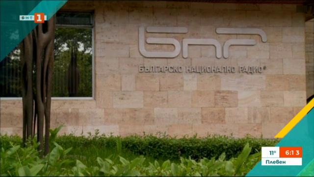 Скандалът със сигнала: Искат оставката на генералния директор на БНР